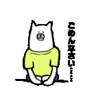ユキオ&ギンジローの敬語スタンダード編(個別スタンプ:6)