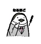 ユキオ&ギンジローの敬語スタンダード編(個別スタンプ:11)