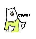ユキオ&ギンジローの敬語スタンダード編(個別スタンプ:12)