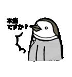 ユキオ&ギンジローの敬語スタンダード編(個別スタンプ:13)