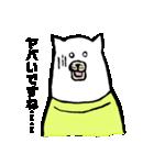 ユキオ&ギンジローの敬語スタンダード編(個別スタンプ:14)