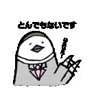 ユキオ&ギンジローの敬語スタンダード編(個別スタンプ:15)