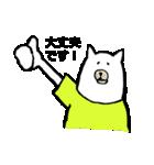 ユキオ&ギンジローの敬語スタンダード編(個別スタンプ:16)