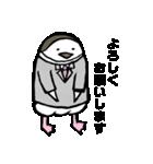 ユキオ&ギンジローの敬語スタンダード編(個別スタンプ:17)