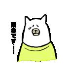 ユキオ&ギンジローの敬語スタンダード編(個別スタンプ:18)