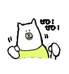ユキオ&ギンジローの敬語スタンダード編(個別スタンプ:20)
