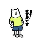 ユキオ&ギンジローの敬語スタンダード編(個別スタンプ:22)