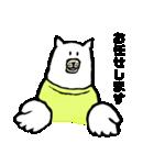 ユキオ&ギンジローの敬語スタンダード編(個別スタンプ:23)