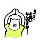 ユキオ&ギンジローの敬語スタンダード編(個別スタンプ:24)