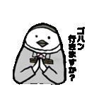 ユキオ&ギンジローの敬語スタンダード編(個別スタンプ:25)