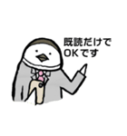 ユキオ&ギンジローの敬語スタンダード編(個別スタンプ:28)