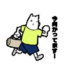 ユキオ&ギンジローの敬語スタンダード編(個別スタンプ:30)