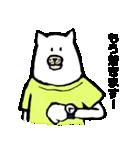 ユキオ&ギンジローの敬語スタンダード編(個別スタンプ:31)