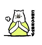 ユキオ&ギンジローの敬語スタンダード編(個別スタンプ:33)