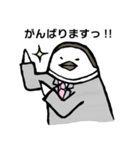 ユキオ&ギンジローの敬語スタンダード編(個別スタンプ:35)