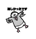 ユキオ&ギンジローの敬語スタンダード編(個別スタンプ:36)