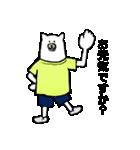 ユキオ&ギンジローの敬語スタンダード編(個別スタンプ:39)
