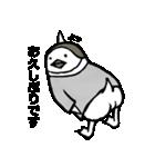 ユキオ&ギンジローの敬語スタンダード編(個別スタンプ:40)