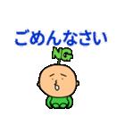 はっぱーくん(個別スタンプ:02)