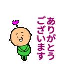 はっぱーくん(個別スタンプ:03)