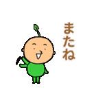 はっぱーくん(個別スタンプ:04)