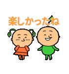 はっぱーくん(個別スタンプ:06)