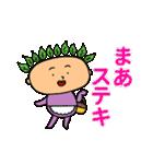 はっぱーくん(個別スタンプ:07)