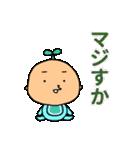はっぱーくん(個別スタンプ:09)