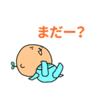 はっぱーくん(個別スタンプ:10)