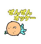 はっぱーくん(個別スタンプ:11)