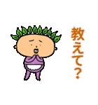 はっぱーくん(個別スタンプ:13)