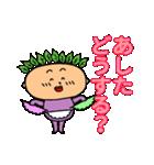 はっぱーくん(個別スタンプ:14)