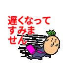 はっぱーくん(個別スタンプ:17)
