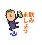 はっぱーくん(個別スタンプ:18)