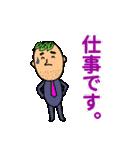 はっぱーくん(個別スタンプ:19)