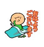 はっぱーくん(個別スタンプ:21)