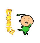 はっぱーくん(個別スタンプ:22)