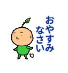 はっぱーくん(個別スタンプ:23)