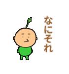 はっぱーくん(個別スタンプ:24)