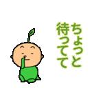 はっぱーくん(個別スタンプ:25)