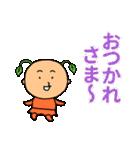 はっぱーくん(個別スタンプ:29)