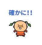 はっぱーくん(個別スタンプ:30)