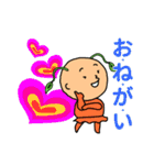 はっぱーくん(個別スタンプ:31)
