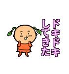 はっぱーくん(個別スタンプ:32)