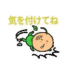 はっぱーくん(個別スタンプ:33)