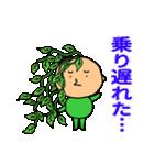 はっぱーくん(個別スタンプ:37)