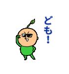はっぱーくん(個別スタンプ:39)