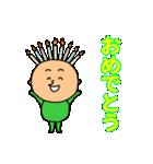 はっぱーくん(個別スタンプ:40)