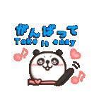 がんばれ!パンダちゃん!(個別スタンプ:03)
