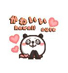 がんばれ!パンダちゃん!(個別スタンプ:05)